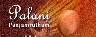Palani Shri.M.Subramania Pillai